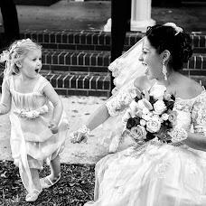 Wedding photographer Diego Velasquez (velasstudio). Photo of 23.12.2016