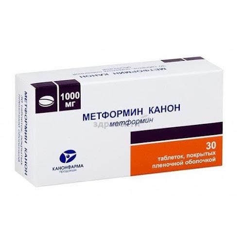 Метформин Канон таблетки п.п.о. 1000мг 30 шт. ФармВИЛАР