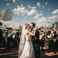 Wedding photographer Marcos Valdés (marcosvaldes). Photo of 07.07.2018
