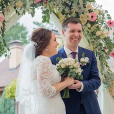 Wedding photographer Ekaterina Dyachenko (dyachenkokatya). Photo of 04.11.2017