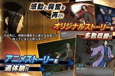 キングダム-英雄の系譜-【シミュレーションRPG】のおすすめ画像2