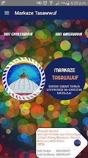 Markaze Tasawwuf - náhled