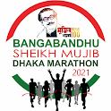 Bangabandhu Dhaka Marathon icon