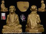 รูปหล่อโบราณหลวงพ่อทบ ฉลองอายุ ๙๔ ปี วัดชนแดน ๒๕๑๖ ท.แหลมนิยม ติดที่ ๑ ชัยนาท