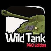 Wild Tank | Pro Edition