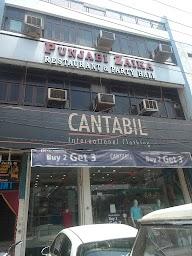 Punjabi Zaika photo 1