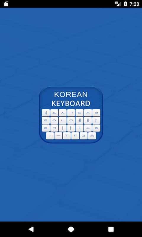 Korean Keyboard 1.1 screenshots 1