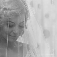 Bryllupsfotograf Mariya Mitnikova (lafete). Foto fra 13.06.2019