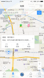 DSS Mobile2 - náhled