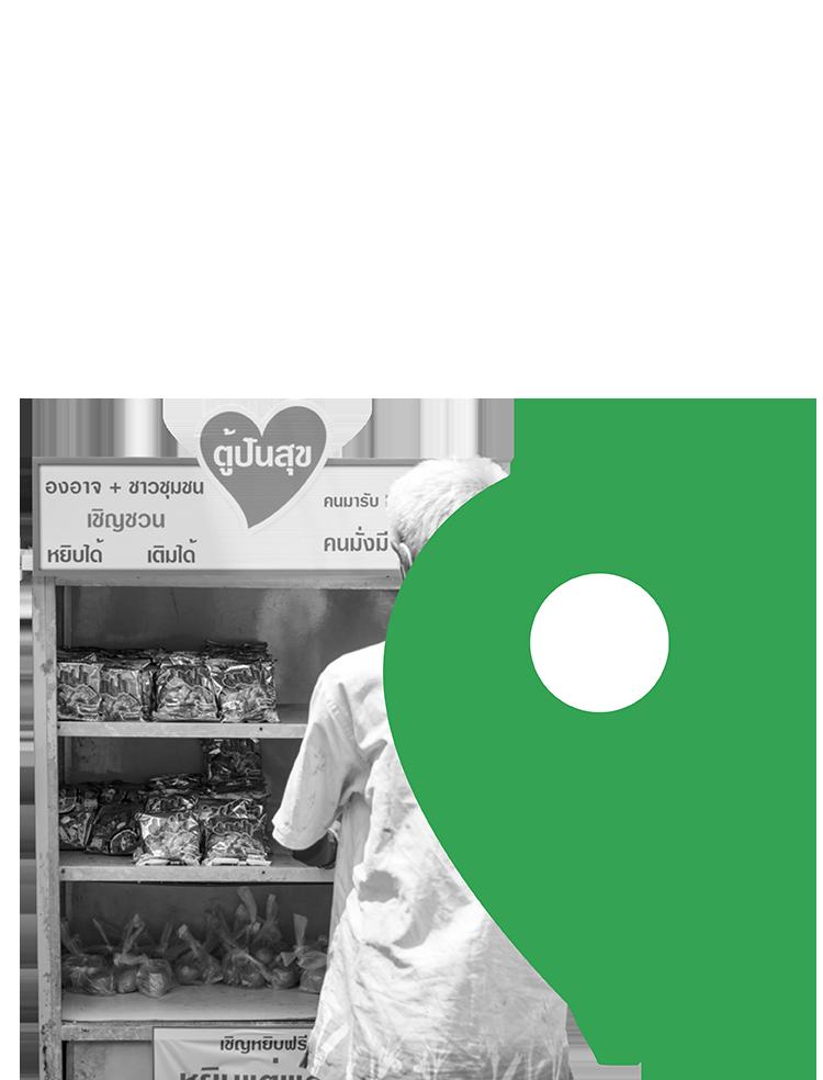 Community connections 3 placeholder alt