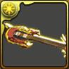 マルシスのエレクトリックギター