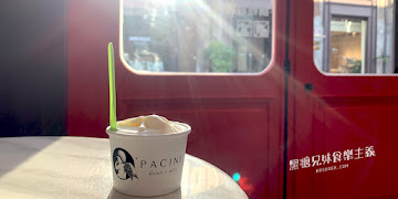 PACINI gelati e dolci 派奇尼義式冰淇淋 駁二大義倉庫