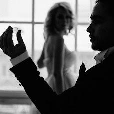 Wedding photographer Olga Chitaykina (Chitaykina). Photo of 14.11.2016