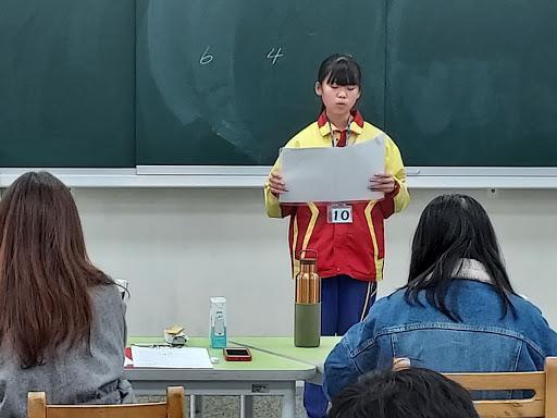 國語文競賽