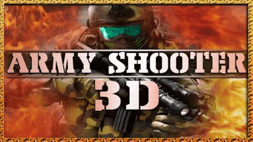 現代の軍の狙撃シューティングゲーム