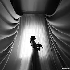 Wedding photographer Aleksandr Polyakov (alexpolyakov). Photo of 12.03.2016