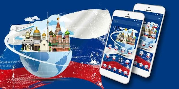 Russian Federation Flag Day Theme- screenshot thumbnail