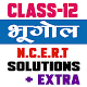 12th class geography ncert solutions in hindi for PC-Windows 7,8,10 and Mac
