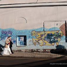 Wedding photographer Evgeniy Andreev (eandreev). Photo of 03.02.2017