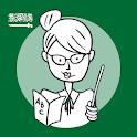 آموزش زبان عربی در سفر - اصطلاحات مفید و پرکاربرد icon