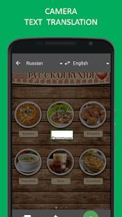 Translator PROMT.One + dictionary & phrasebooks! Mod 20.1.315 Apk [Unlocked] 3