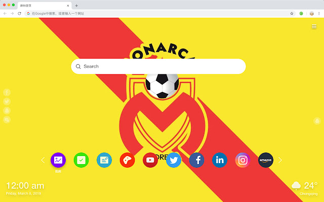 Club Atlético Monarcas Morelia HD New Tab