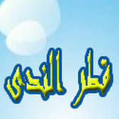 موقع شامل