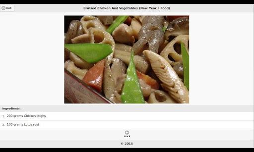 Chicken Recipes 13