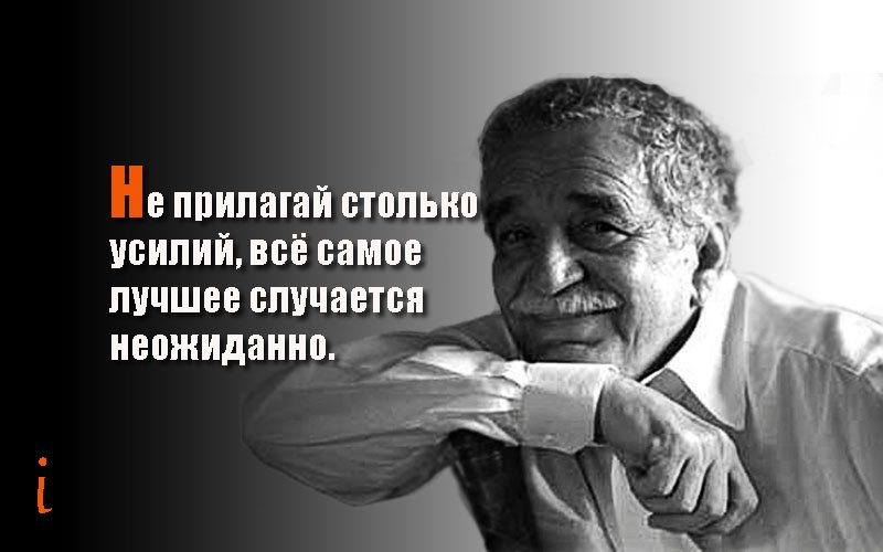 gabriel_garsia_markes