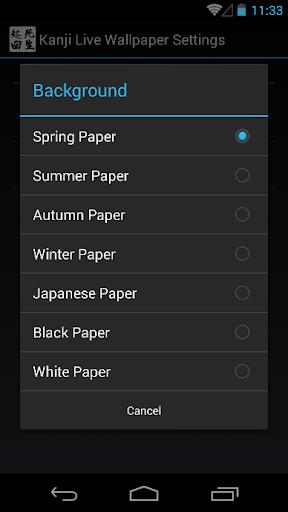 Kanji Live Wallpaper 001|玩個人化App免費|玩APPs