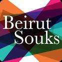 Beirut Souks icon
