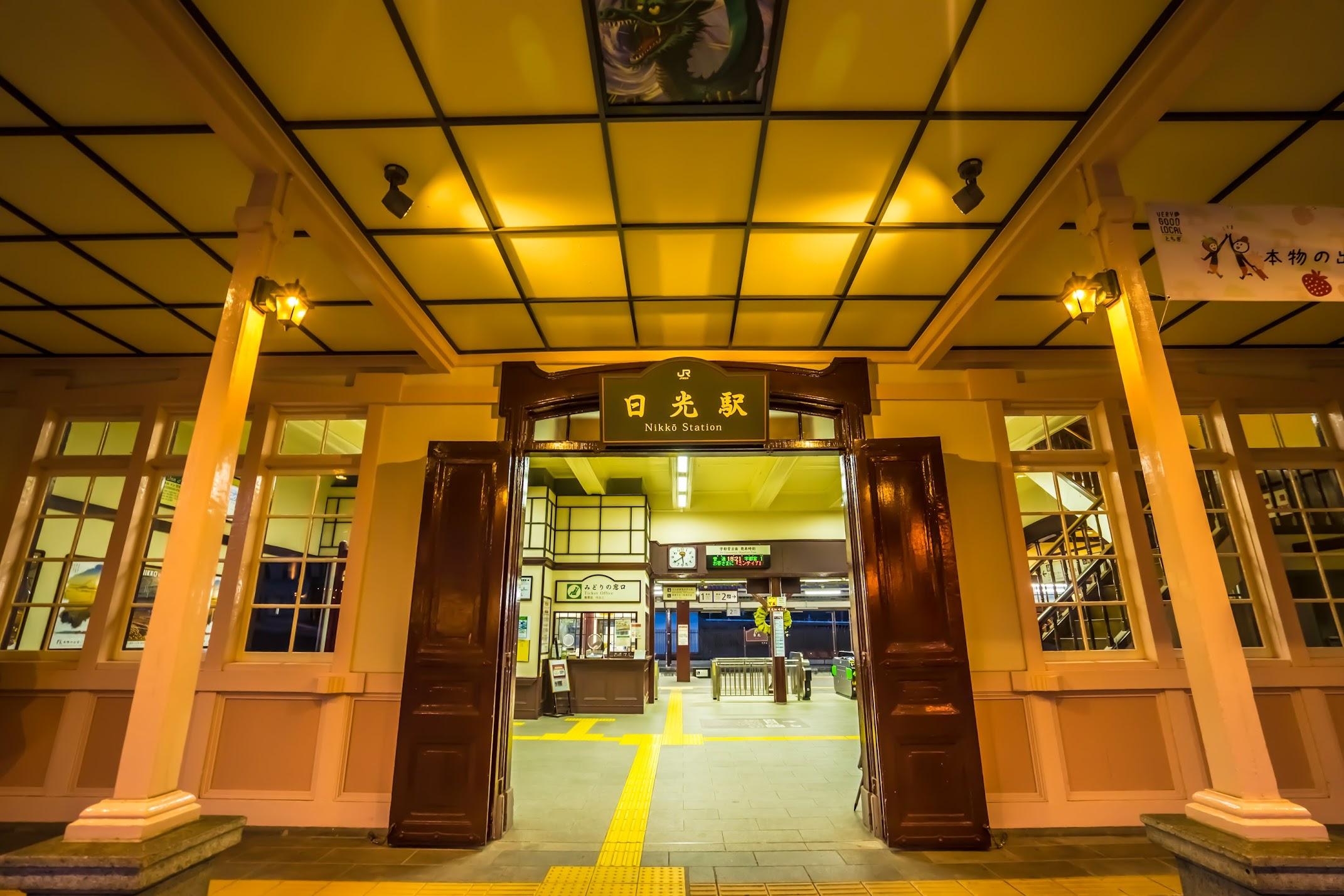 JR日光駅 ライトアップ2