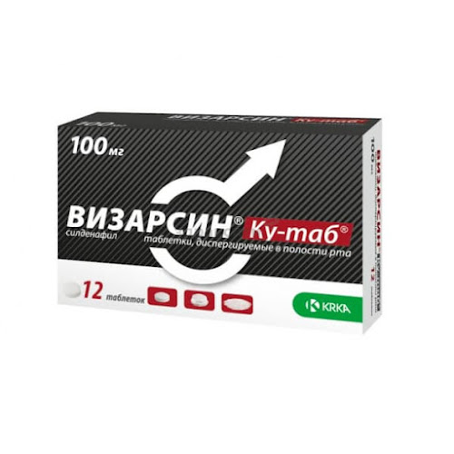 Визарсин КУ-Таб таблетки дисперг 100мг 12 шт.
