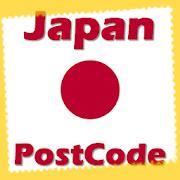 Japan POSTCODE