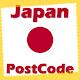 Japan POSTCODE APK