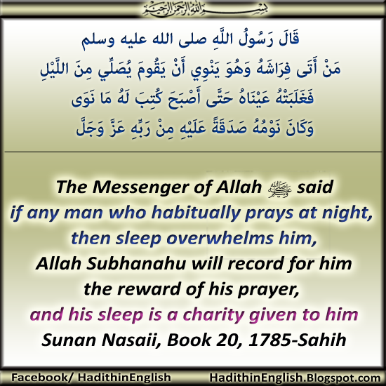 Only-Quran-Hadith