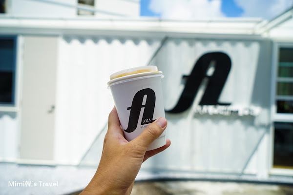 ARA Coffee Co