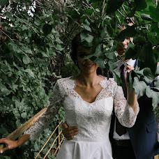 Wedding photographer Elli Fedoseeva (ElliFed). Photo of 29.10.2018