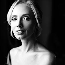 Wedding photographer Anna Peklova (AnnaPeklova). Photo of 08.01.2018
