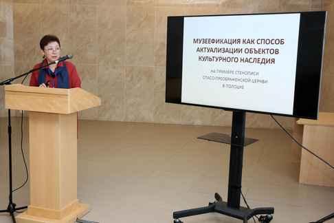 Thumbnail32_ICOM Belarus Conference 2019