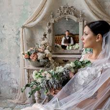 Wedding photographer Viktoriya Vasilevskaya (vasilevskay). Photo of 04.09.2018