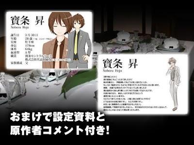 LTLサイドストーリー vol.5 screenshot 6