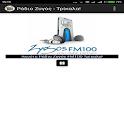 Ράδιο Ζυγός FM100 Τρίκαλα icon