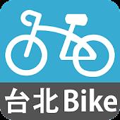 台北Ubike