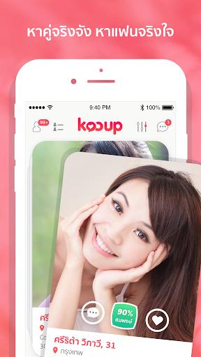 免費下載遊戲APP|Kooup app開箱文|APP開箱王