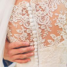 Wedding photographer Alex Fertu (alexfertu). Photo of 22.06.2018