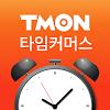 타임커머스 티몬 대표 아이콘 :: 게볼루션