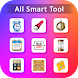 All Smart Tool - Smart Tools - Androidアプリ