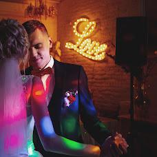Wedding photographer Konstantin Gurkin (koostyn). Photo of 09.09.2018