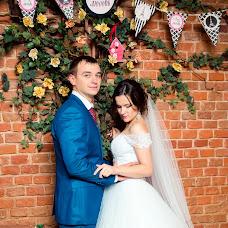 Wedding photographer Ekaterina Dyakova (EkaterinaDyakova). Photo of 26.03.2017